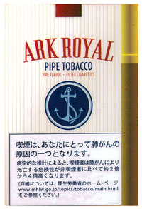 紙巻 外国たばこ アーク・ローヤル通販 ...