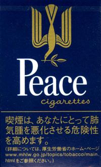 Q&A葉巻・パイプ・手巻きタバコなどよく ...